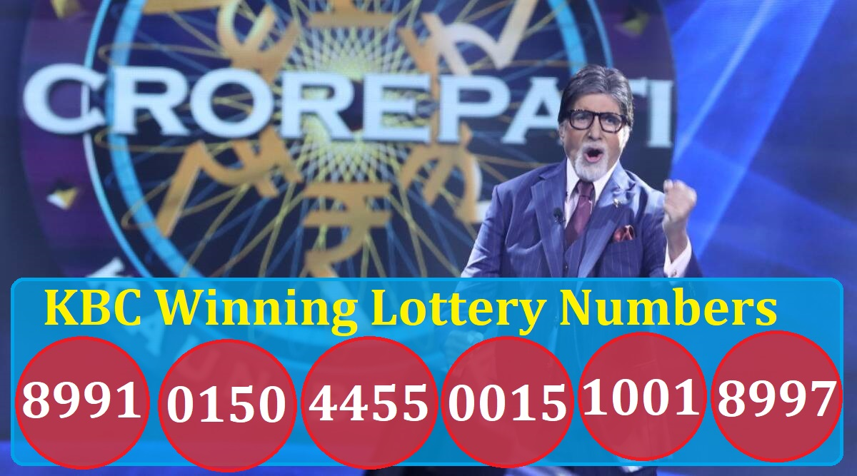 KBC Lottery Numbers