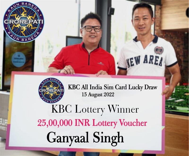 KBC Lottery Winner 2022 Mr. Ganyaal Singh 25 Lakh lottery voucher