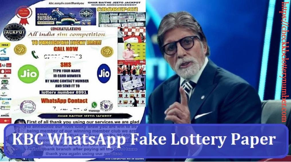 Amitabh Bhachan warn about KBC fake whatsapp lottery message