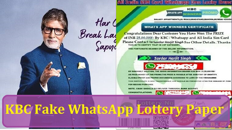 KBC Lottery Fake WhatsApp Paper example