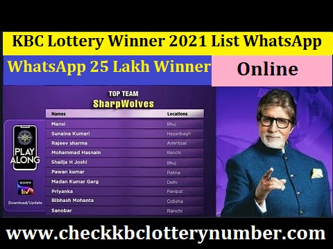 KBC Lottery Winner 2021 List WhatsApp
