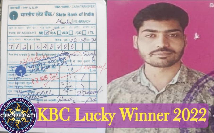 KBC Lucky Winner of 2022