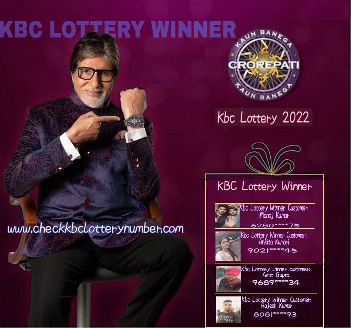 KBC Lottery Winner 2022 List